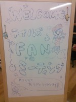 WelcomeBoard1